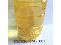 高通牌食品软化剂米面制品,面筋食品乳化稳定剂黄色液体
