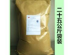 食品乳化稳定剂 聚甘油脂肪酸酯三聚 PGE-S HLB 7