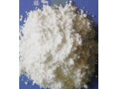纳科药用级碳酸氢钠生产厂家