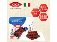 意大利COOP巧克力谷物棒批发零售