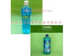 厂家直销车用玻璃水  玻璃水包塑料装瓶生产厂家