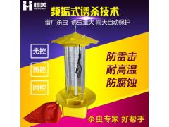 恒美HM-S20太阳能杀虫灯