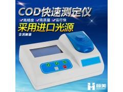 恒美HM-16ACOD氨氮总磷快速测定仪