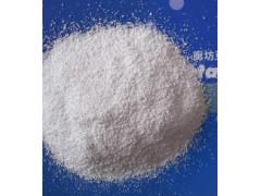 纳科生产、销售化学纯无水碳酸钠