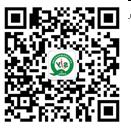 2017第十三届中国沈阳国际葡萄酒及烈酒展览会