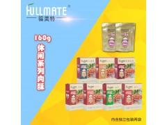 杭州生命伴侣实业公司 福美特系列肉酥