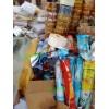 OPP废旧食品包装袋高价收购