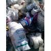 真空包装袋塑料回收