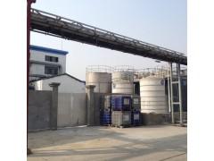 供应焦磷酸钠10水合物