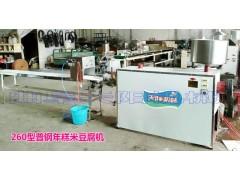 260型普钢成套年糕米豆腐机