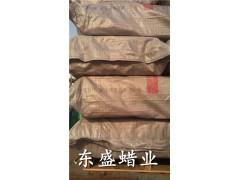 颗粒食品级石蜡 板状食品级石蜡 固体食品级石蜡 东盛石蜡