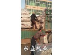 板状工业石蜡 颗粒工业石蜡 昆仑工业石蜡 东盛石蜡