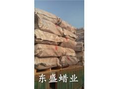 工业石蜡 东盛石蜡
