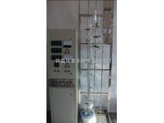 减压精馏装置连续精馏装置玻璃精馏塔普通精馏装置图