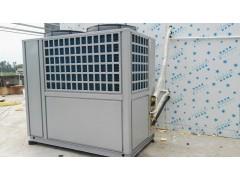 热泵节能佛香烘干机 批发热泵佛香烘干设备