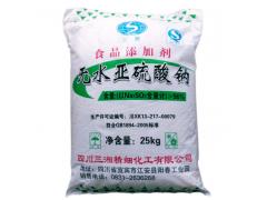 三湘无水亚硫酸钠 食品级 25kg袋装 食品漂白剂