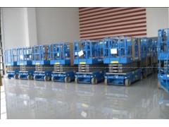 美国吉尼自行剪刀式高空作业平台GS3246