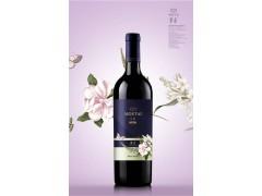 红酒酒瓶瓶标设计、logo设计、酒瓶设计