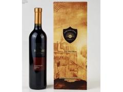 启智葡萄酒酒盒包装设计、葡萄酒手提袋、皮盒木盒设计