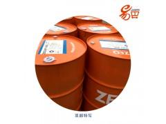上海易巴供应白油 15号 26号 900号 食品 化妆品用