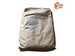 carnapol 7 上海易巴供应美国蜡片  质优价惠