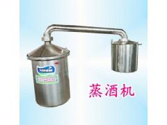 生料发酵纯粮自酿烧酒机  五粮酿酒设备