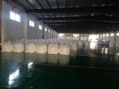 磷酸氢二钠 12水 食品级/USP/BP