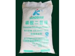 磷酸二氢铵(MAP)生产厂家(食品级、试剂级)
