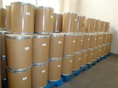 维生素E醋酸酯原料99含量厂家现货