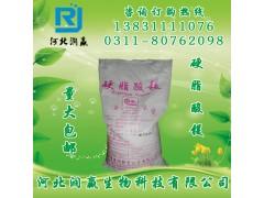 硬脂酸镁 硬脂酸镁生产厂家  硬脂酸镁厂家