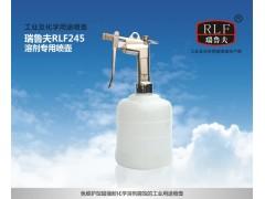 溶剂专用喷壶香蕉水喷雾喷壶柴油喷壶喷汽油壶工业用1升高压喷壶