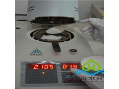 碳酸钙水分超标的影响及碳酸钙水分测定仪应用