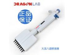 大龙移液器/手动单道可调移液器
