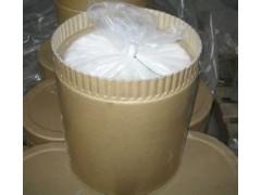 食品级酪蛋白酸钠生产厂家