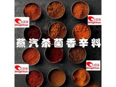 蒸汽杀菌香辛料 上海香辛料生产厂家 香辛料批发市场价格