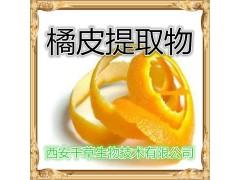 橘皮提取物 厂家生产天然提取物定做浓缩流浸膏