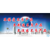 上海睿析科学仪器有限公司诚招全国代理商
