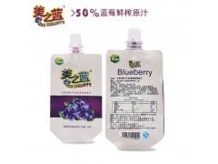 厂家批发美之蓝蓝莓果汁 儿童护眼果蔬汁 50%蓝莓原浆含量