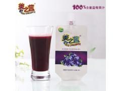 厂家直销美之蓝蓝莓汁 护眼浓缩果汁