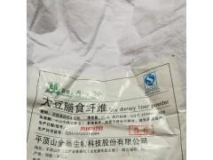 大豆膳食纤维粉食品添加剂食品改良剂 填充剂纤维
