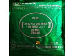 顶味富丽磷2号高弹素肉脆磷弹力素肉弹素增脆保水
