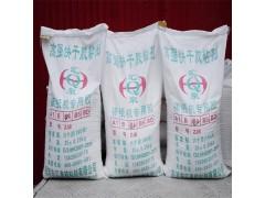 蜂窝芯胶胶粉 高粘增强型蜂窝纸板胶 淀粉胶厂家