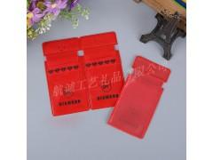 厂家供应PVC袋 电池袋 按扣袋 精美 定制