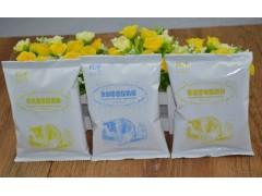 自制酸奶粉/七菌配方/可为客户定制代工酸奶粉固体饮料