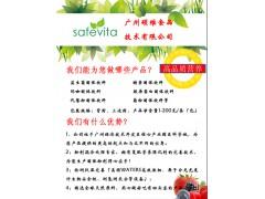 硕维酸奶粉益生菌/无糖酸奶粉/自制酸奶方法/酸奶预拌粉