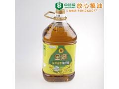 金鼎压榨纯香菜籽油 非转基因菜籽油 5升装