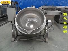全不锈钢可倾式电加热刮底搅拌夹层锅  蒸汽夹层锅