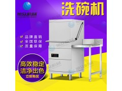 全自动洗碗机 揭盖式洗碗机 新款洗碗机厂家直销