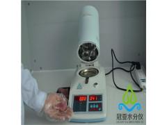 冷冻肉类水分检测仪