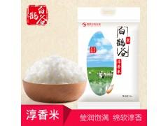 白鹤谷淳香米东北大米弱碱性米新鲜米5KG/袋